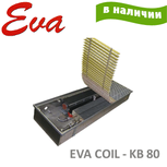 Конвекторы EVA COIL-KB80
