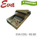 Конвекторы EVA COIL-KG80