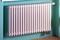 Стальной трубчатый радиатор  Arbonia 2057
