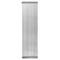 Водяной полотенцесушитель Benetto Гарда 32/20 П13 равноудаленные, 1400х390