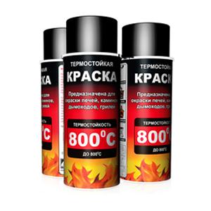 HANSA Жаростойкая краска RAL 9004 (930) 400 ml
