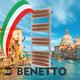 Инновационный дизайн водяных полотенцесушителей Benetto!