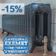 Высококачественные чугунные радиаторы Exemet!