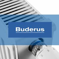 Стальные панельные радиаторы Buderus Logatrend!