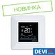 Новинка от компании DEVI! Терморегулятор DEVIreg™ Opti!