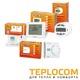 Термостаты и теплоконтроллеры TEPLOCOM снизят плату за отопление дома!