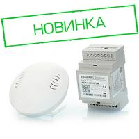 Новинка! Комнатные WiFi термостаты BBoil RF и BBoil Classic позволят вам держать ситуацию с системой отопления загородного дома, квартиры, и других объектов под контролем!